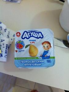 Yogurt with Pineapple